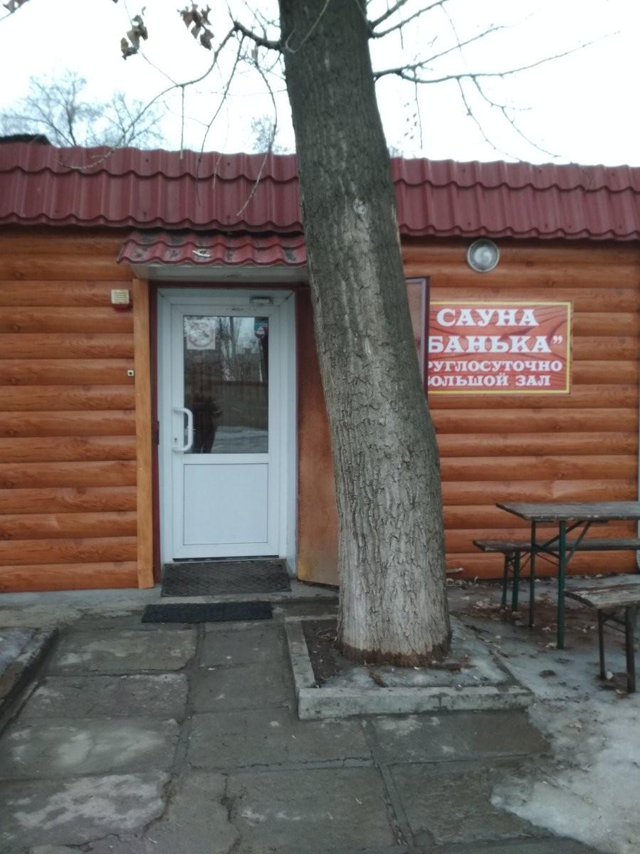Банька, сауна - №1