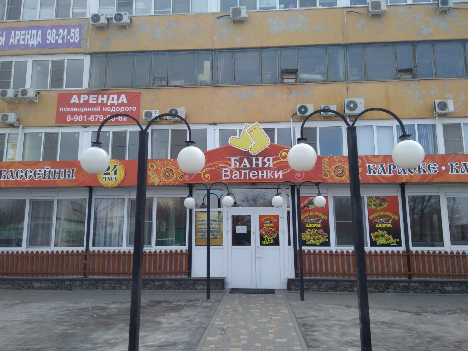 Русский Самовар, гостиничный комплекс - №1