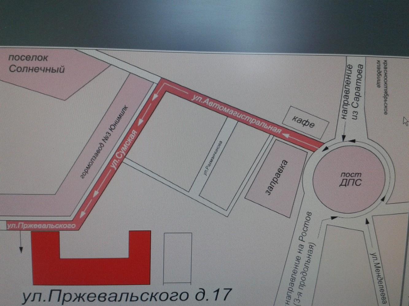 Деловой визит, мини-отель - №1