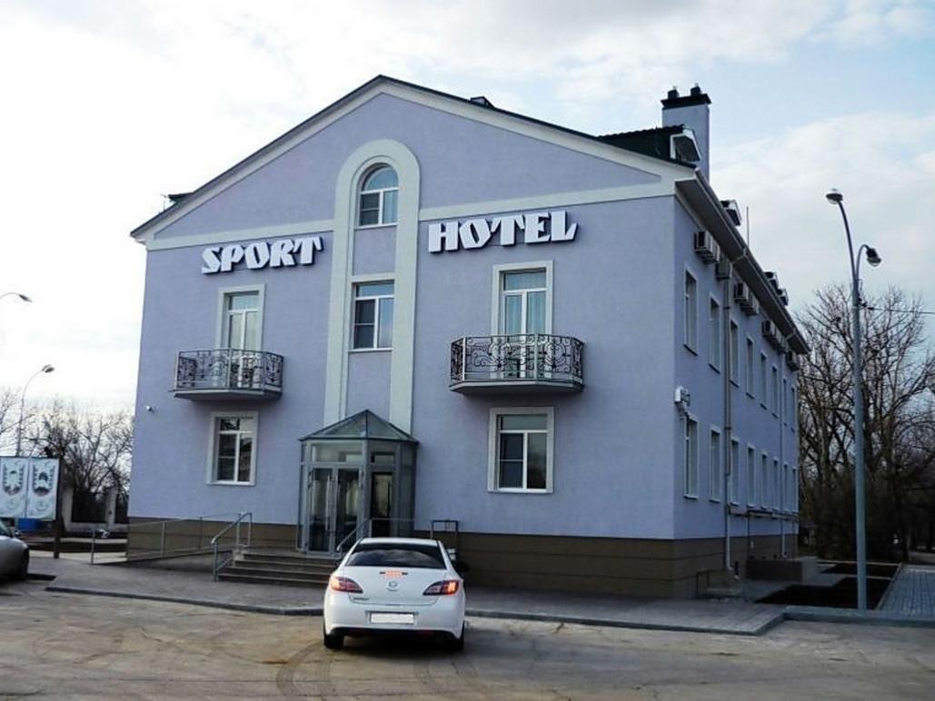 Sport Hotel, гостиничный комплекс - №1