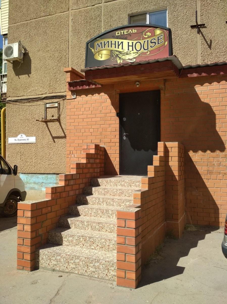 Mini House, отель - №1